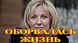 Трагедия Елены Яковлевой! - Рыдают все!