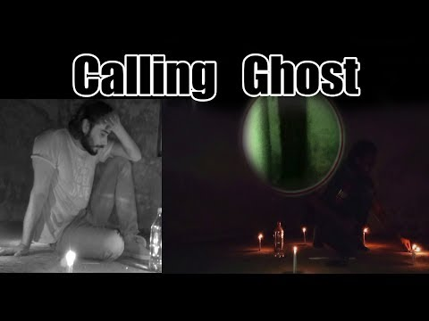 Woh Kya Tha 18 August 2019 Calling Ghost In Haunted Room - Episode 69