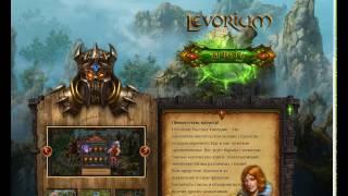 Levorium. Обзор игры Levorium