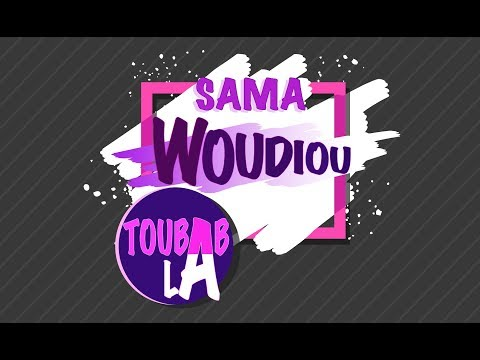 Bande Annonce - Sama Woudiou Toubab La