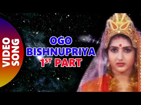 1st Part | Ogo Bishnupriya  | By Bina Dashgupta | Gathani Music