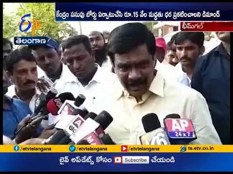 Minister Prashanth Reddy Slams Nizamabad MP Arvind | Over Tamarind Board
