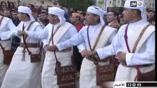 السنة الأمازيغية: يحتفل   امازيغيو  شمال  إفريقيا  بحلول  راس السنة