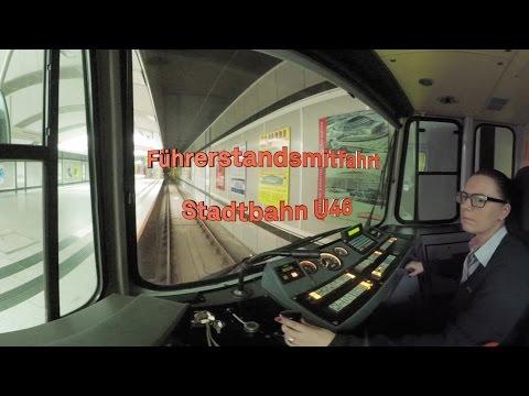 Führerstandsmitfahrt U46 in 360° // DSW21