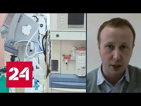 В Брянской области продавцам и водителям разрешили не обслуживать людей без масок - Россия 24