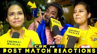 "கலாய்த்த Mumbai Fans"" - கடுப்பான Chennai Fans! 