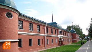 Сергиево-Посадский музей-заповедник подготовил в осенние дни много приятных сюрпризов