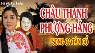 Karaoke Nữ Kiệt Sang Sông  Châu Thanh