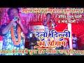 Kumar Pritam    New Nagpuri Song 2021    दला दिल्ली के इस प्रोग्राम में धूम ही मचा दिया Pritam जी ने