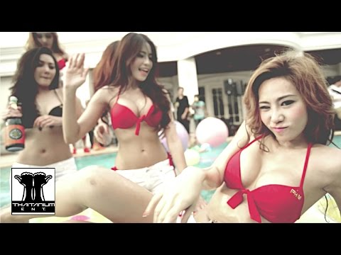 แรง...อ่ะ!! (Rang...Ar!!) - Southside (Official MV)