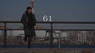 【J-force】 61/小田純平 【PV】