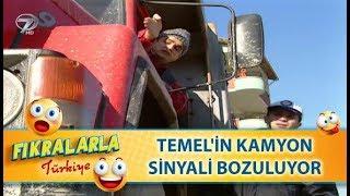 Temel'in Kamyon Sinyali Bozuluyor  - Türk Fıkraları 21