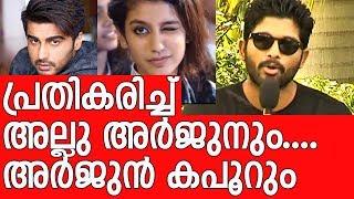 Allu Arjun talks about Priya Warrier's viral video