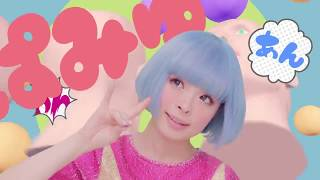 Kyary Pamyu Pamyu - ANAN (music video) *DISCLAIMER* I do not own th...