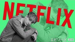 Die besten JAPANISCHEN Serien auf Netflix