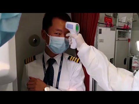 В Китае власти закрыли город Ухань на карантин из-за вируса.