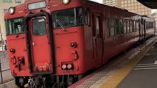 JR西日本 桃太郎線(キハ40) 備前三門〜岡山 車内アナウンス