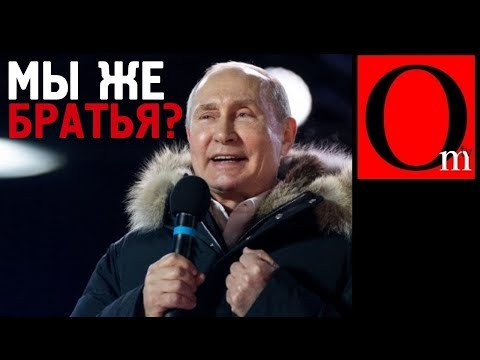Формула Путина - раздел Украины и полная деукраинизация!