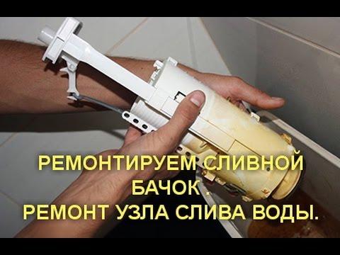 Впускной клапан с ниж. подвод. 1/2 А18 ALCA PLAST, для бачка .