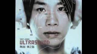 David Tao 陶喆 - Shanghaied (今天没回家)