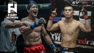 ONE Championship: Kings of Destiny - Fight Network Preview