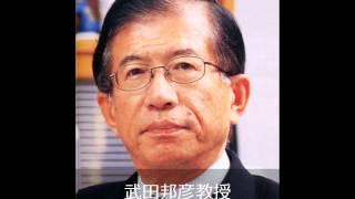 20120309 武田邦彦教授 南京事件(1)国民同士の信頼関係は・・