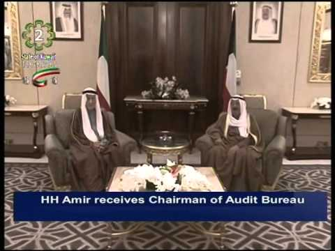 His Highness the Amir receives Chairman of State Audit Bureau