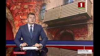 Дом «33 несчастья» в Витебске. Панорама