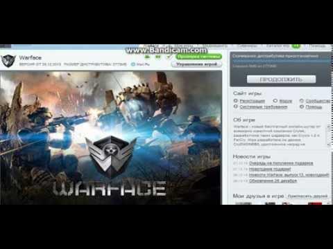 Warface регистрация Играть в игру Warface