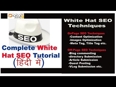 White Hat SEO(Definition and Techniques) Complete SEO Tutorial In Hindi
