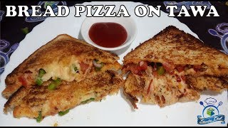 BREAD PIZZA RECIPE | BREAD PIZZA ON TAWA | SHEEBA CHEF