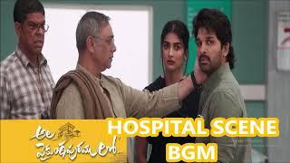 AVPL HOSPITAL SCENE BGM