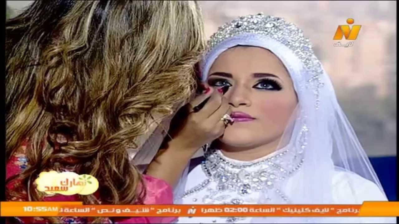 699782450a934 خبيرة التجميل سلمى مجدي و مكياج العرائس في برنامج نهارك...