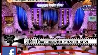Spot Light Maharashtra Cha Favourite Kon Sachin