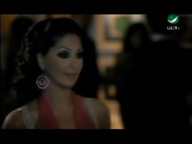Elissa Ergaa Lel Shoua اليسا - ارجع للشوق
