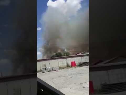 Пожар в Красногвардейском