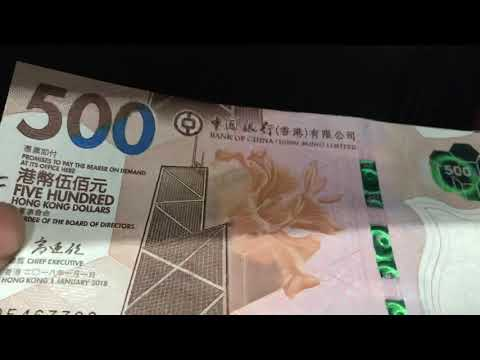 500 HKD New Banknotes Hong Kong Dollars