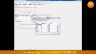 Релиз программы 1С: Бухгалтерия 7.7 № 551(, 2013-03-14T13:36:46.000Z)