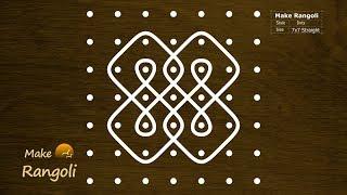 Simple Sikku Kolam with 7x7 dots | Easy Melika Muggu with 7 dots | Make Rangoli | Kolam