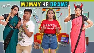 MUMMY KE DRAME || Sibbu Giri || Aashish Bhardwaj