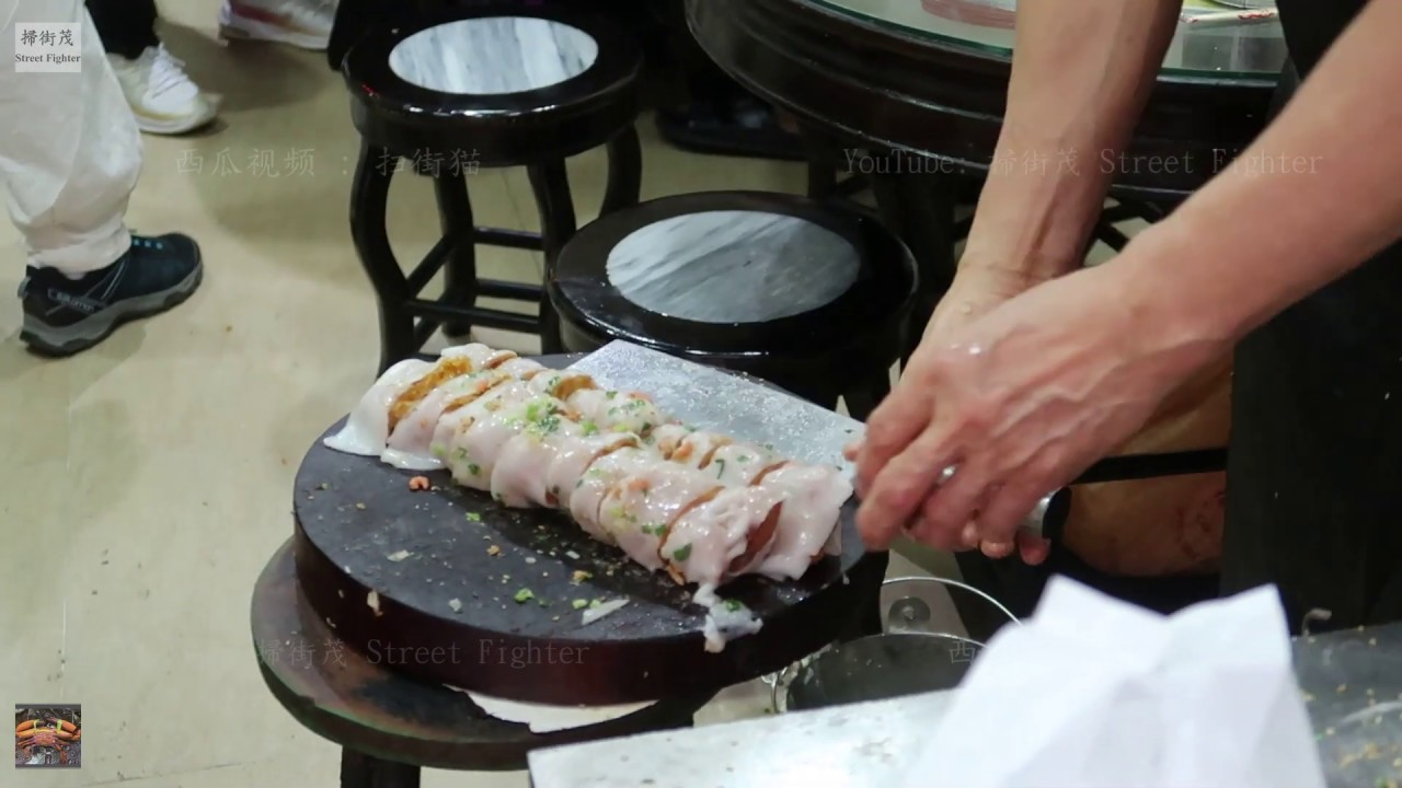 Steamed Rice Noodles Rolls with minced Beef and Dried Shrimps 布拉牛肉蝦米蔥花腸粉 金山粥店 - YouTube