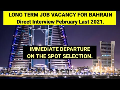 Bahrain oil and gas jobs vacancy 2021// Immediate departure// direct interview gulf jobs// Long term