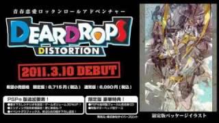 PSP DEARDROPS DISTORTION PV