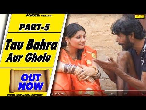 Tau Bahra Aur Gholu Ki Jung 05   Janeshwar & Krishnapal Hakla   Comedy   Sonotek Cassettes
