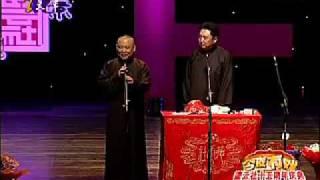 德云社十五周年开幕式 天津卫视版