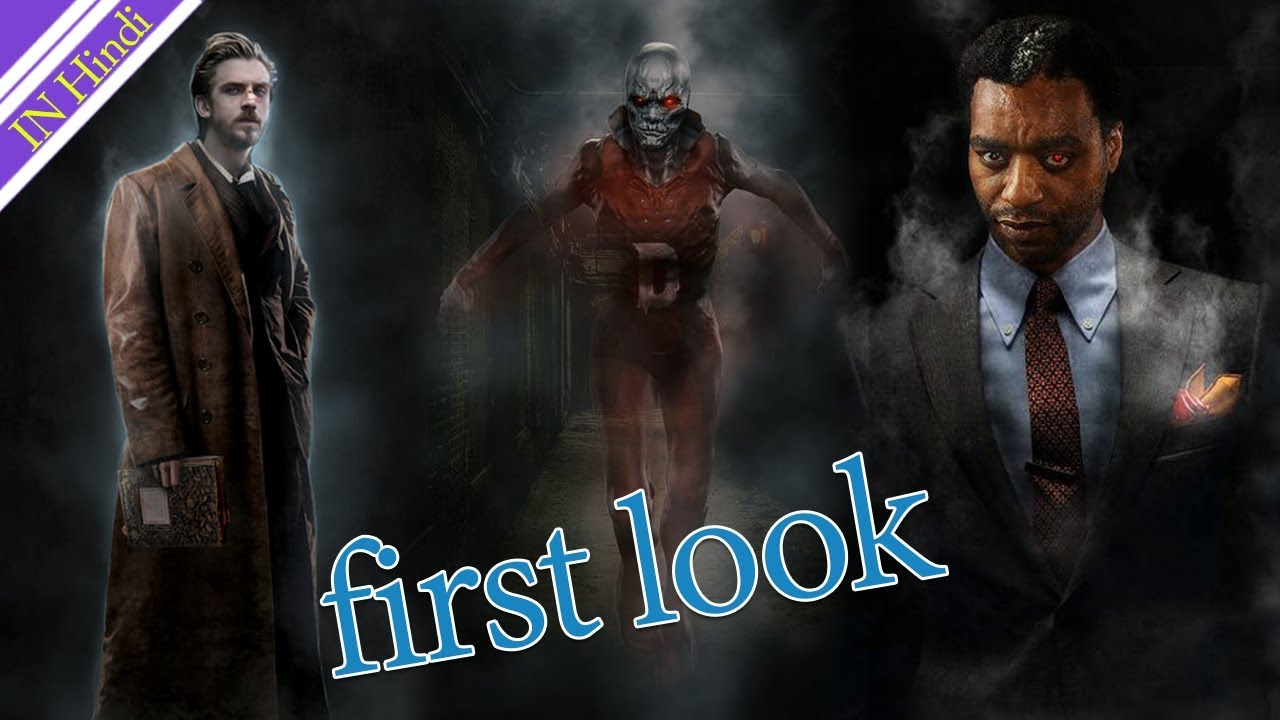 Justice League Dark First Look At Dc Film Concept Art Ag Media News