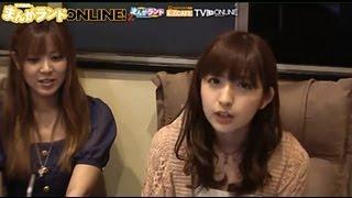 Recorded on 13/05/22 トリコ紹介。比嘉セリーナちゃんゲスト愛沢舞美の...
