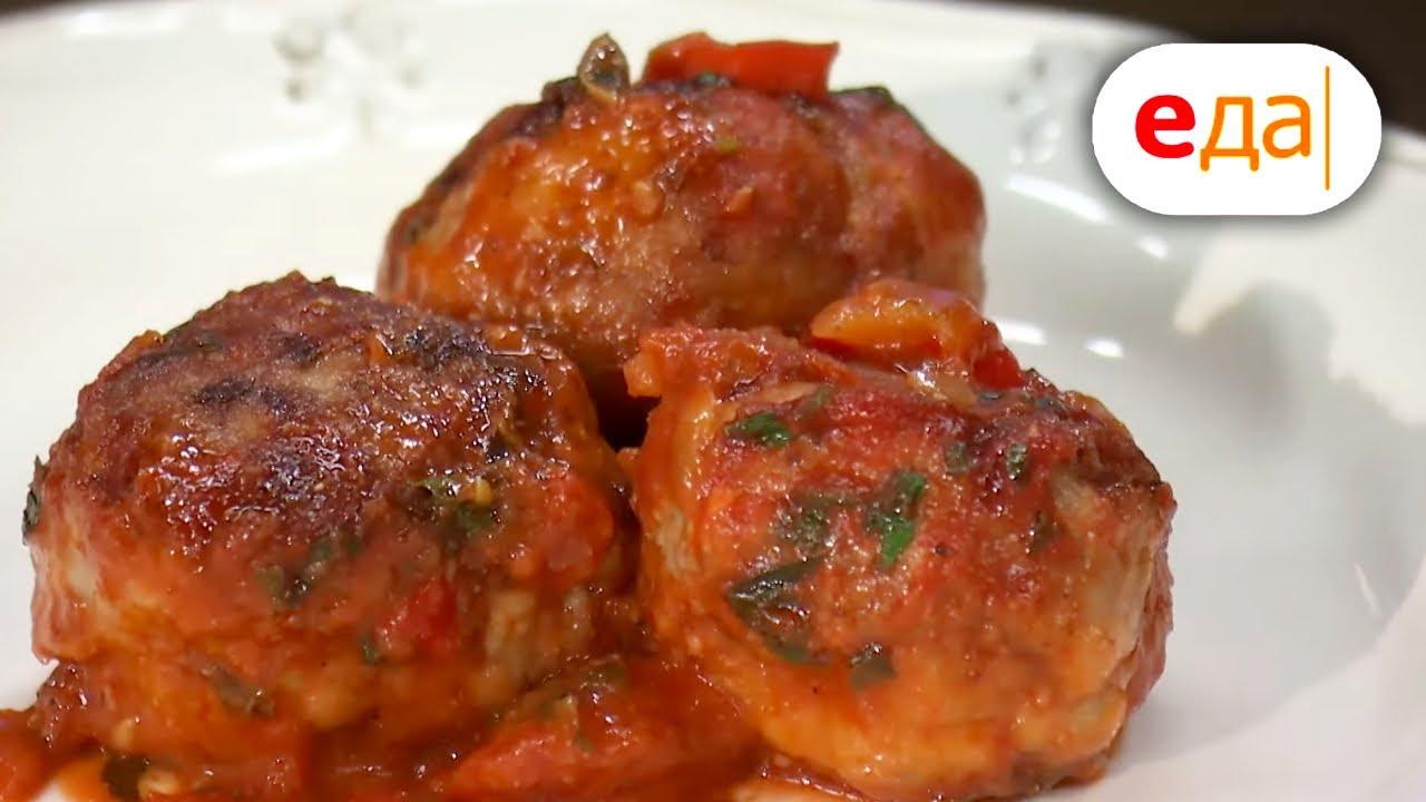 Кефтедес в томатном соусе | Дежурный по кухне