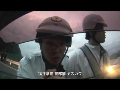 3時間も福井県警の検問を拒否した動画