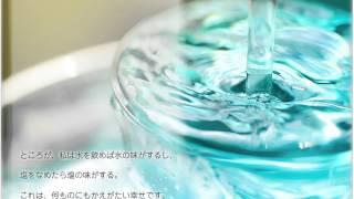 朗読ステーション vol.4902.
